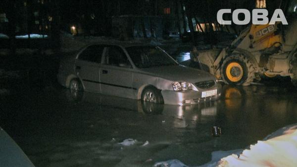 коммунальная авария Екатеринбург|Фото: служба спасения СОВА