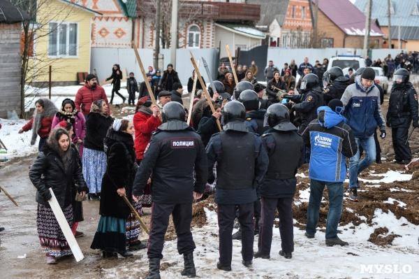 цыгане, бунт, омон|Фото:myslo.ru
