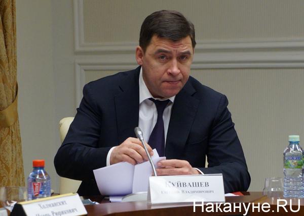 совет по информполитике в полпредстве, Евгений Куйвашев|Фото: Накануне.RU