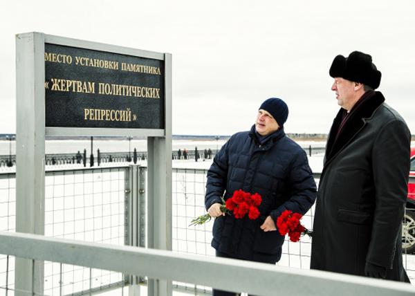 памятник жертвам политических репрессий сургут|Фото: siapress.ru