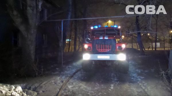 Репина пожар Екатеринбург Фото: Служба спасения СОВА