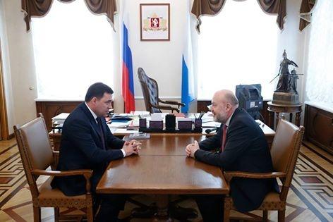 Евгений Куйвашев, Павел Крашенинников|Фото: Департамент информационной политики губернатора
