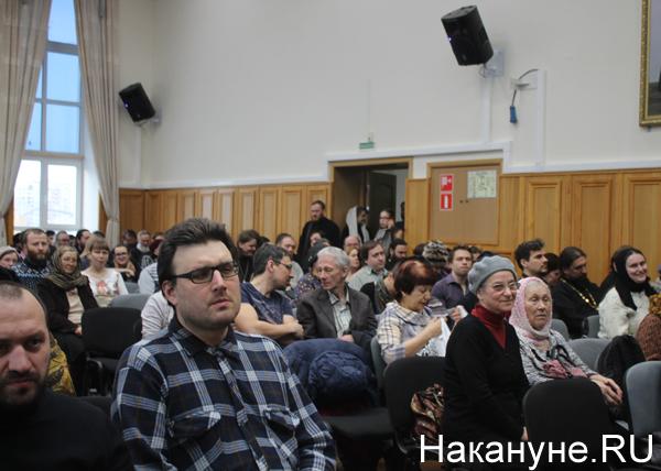 лекция Фурсова|Фото: Накануне.RU