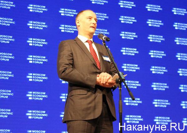 мэф московский экономический форум константин бабкин|Фото: Накануне.RU
