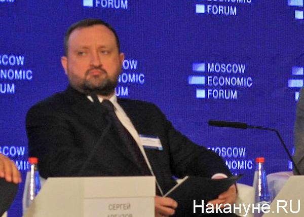 мэф московский экономический форум сергей арбузов|Фото: Накануне.RU