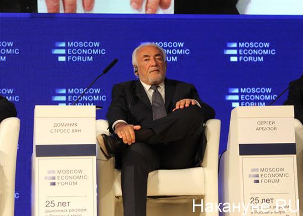 мэф московский экономический форум доминик стросс кан|Фото: Накануне.RU