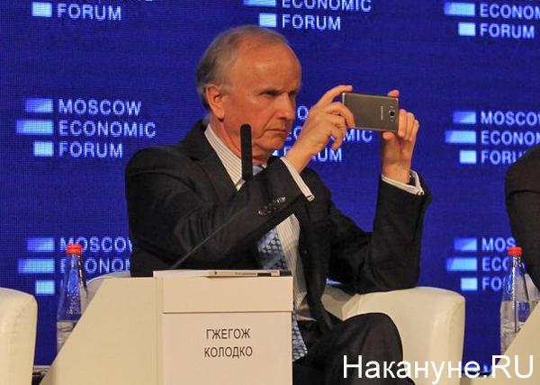 мэф московский экономический форум гжегож колодко|Фото: Накануне.RU
