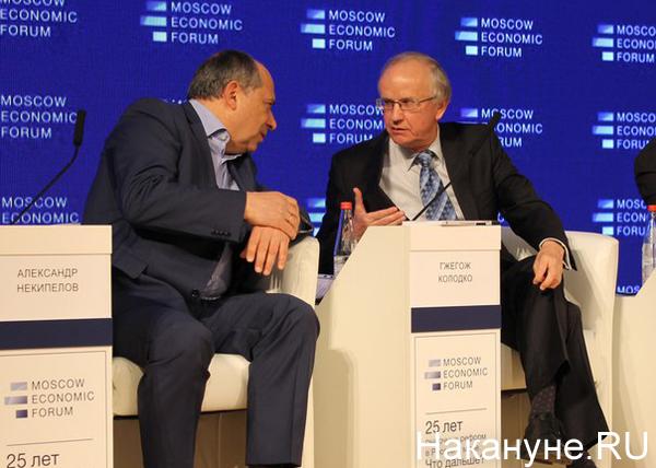 мэф московский экономический форум александр некипелов гжегож колодко|Фото: Накануне.RU