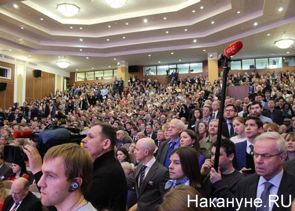 мэф московский экономический форум|Фото: Накануне.RU