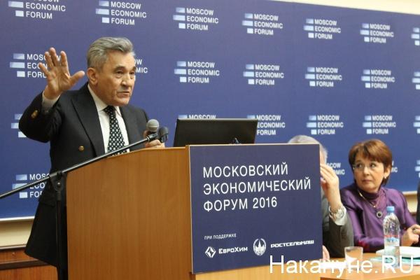 мэф, московский экономический форум, симчера|Фото: Накануне.RU