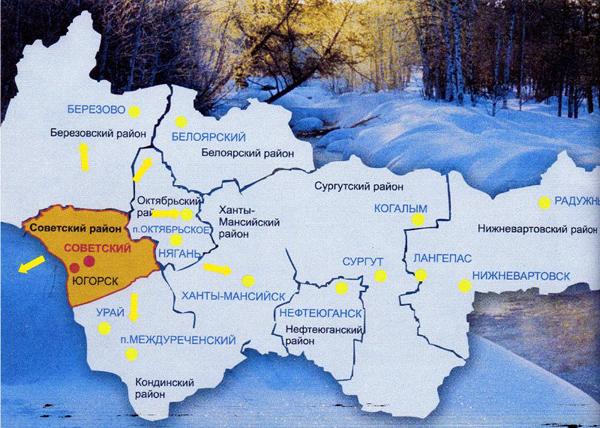 Административная карта ХМАО|Фото: rsvpu.ru