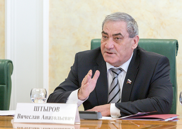 Вячеслав Штыров, сенатор Совета Федерации |Фото: council.gov.ru