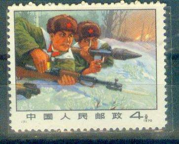 Китайские бойцы в пропаганде КНР|Фото: