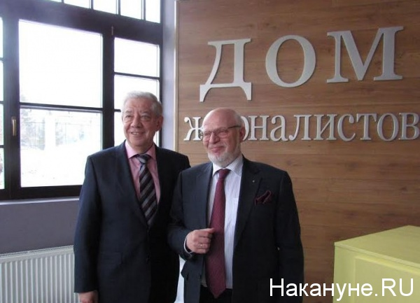 Александр Левин, Михаил Федотов|Фото: Накануне.RU