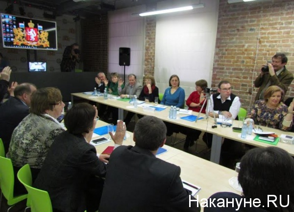 уральская коллегия по жалобам на СМИ|Фото: Накануне.RU
