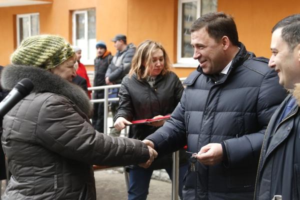 Куйвашев, Хинштейн|Фото: Департамент информационной политики губернатора