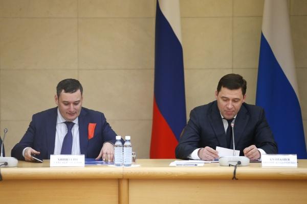 Александр Хинштейн Евгений Куйвашев|Фото: ДИП губернатора Свердловской области