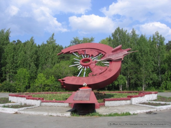 ЦПКиО|Фото:http://www.ekmap.ru/parks/26/photos/9962#_photo