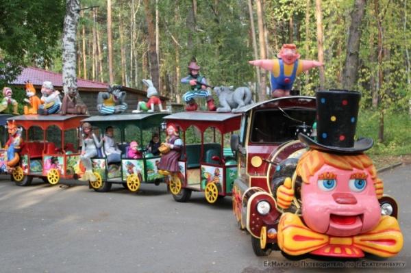 ЦПКиО, аттракцион, паровоз|Фото:http://www.ekmap.ru/parks/26/photos/3111#_photo