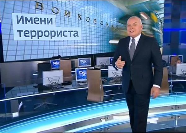 Петр Войков, Дмитрий Киселев, Войковская|Фото: