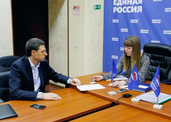 Александр Бойченко, праймериз |Фото: permkrai.er.ru
