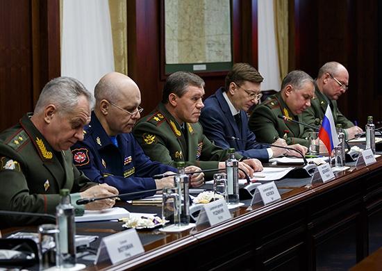 Минобороны РФ Генштаб Валерий Герасимов|Фото: function.mil.ru