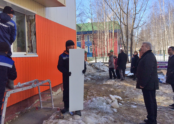 капитальный ремонт нижневартовск хохряков|Фото: dumahmao.ru