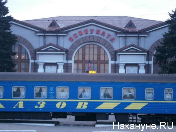 Ясиноватая, поезд, ДНР, железная дорога|Фото: Накануне.RU