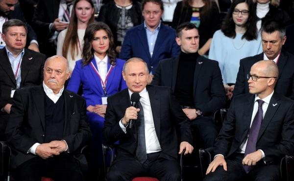 Владимир Путин форум ОНФ|Фото: пресс-служба президента РФ