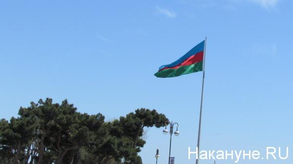 флаг, Азербайджан, Баку|Фото: Накануне.RU