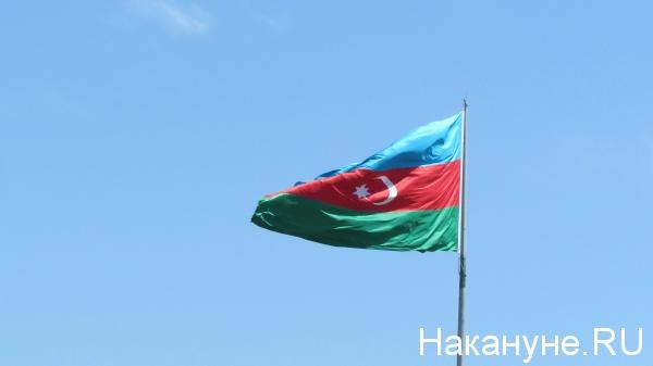 флаг, Азербайджан, Баку(2016)|Фото: Накануне.RU