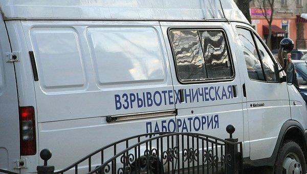 взрывотехническая лаборатория|Фото: 45.mchs.gov.ru
