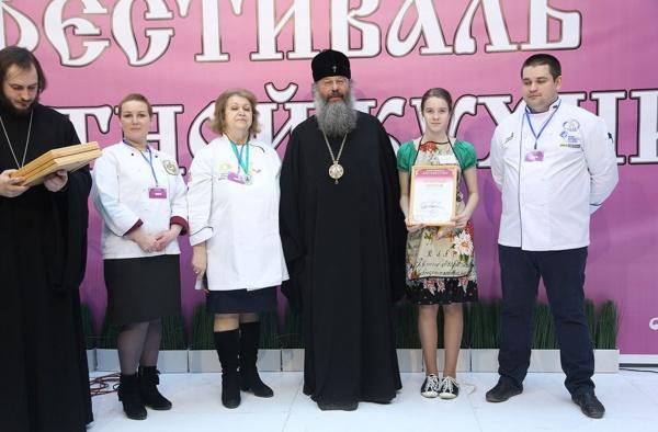 Екатеринбургская епархия фестиваль постной кухни|Фото: ekaterinburg-eparhia.ru