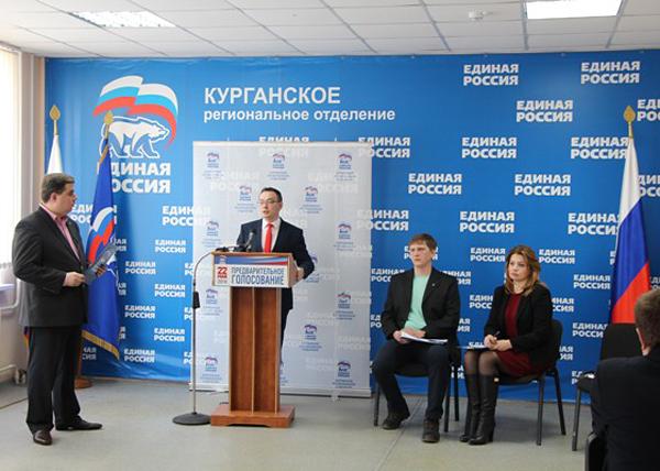 курган дебаты праймериз Афонасова Сартаков Хлебников|Фото: kurgan.er.ru
