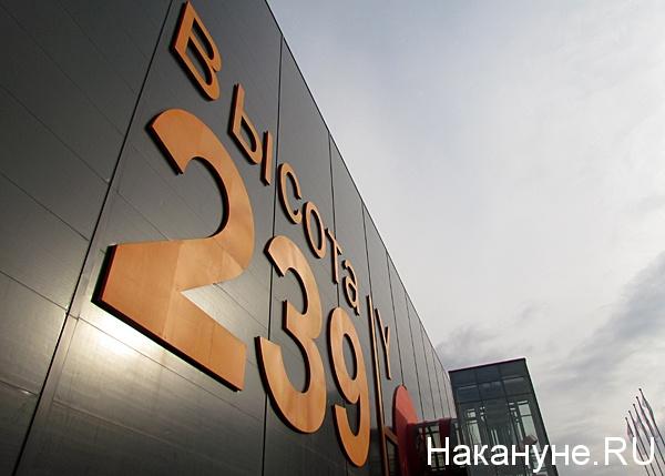 челябинский трубопрокатный завод чтпз цех высота 239(2016)|Фото: Накануне.ru