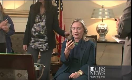 Хиллари Клинтон, вау|Фото: youtube.com
