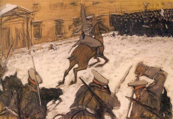 серов, картина разгон казаками демонстрантов в 1905 году|Фото: