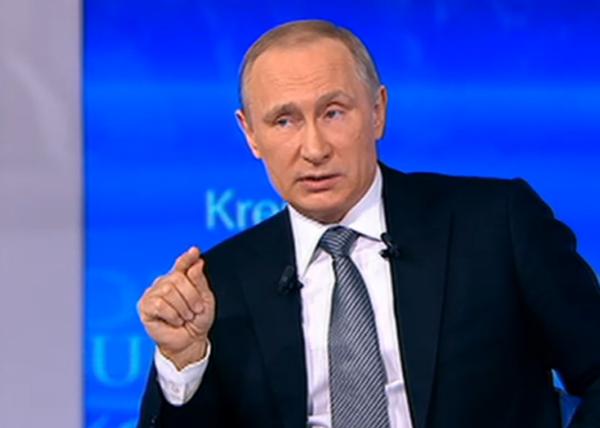 Путин, прямая линия|Фото: