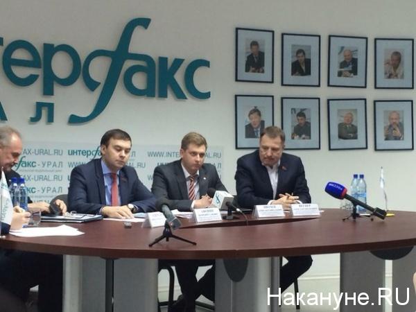 пресс-конференция КПРФ|Фото: Накануне.RU