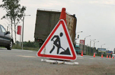 ремонт дорога знак|Фото: sledcomrf.ru