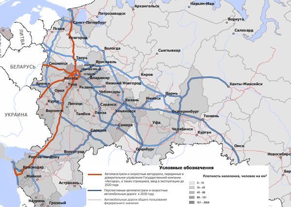 сеть скоростных дорог|Фото: russianhighways.ru
