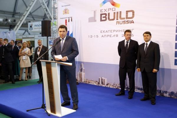 Expo Build Russia, Куйвашев, Холманских, Левитин|Фото: Департамент информационной политики губернатора