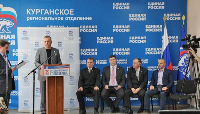 Курган, ЕР, праймериз, дебаты, Асташин, Ильтяков, Меньшиков, Шабашов, Шишкоедов Фото: kurgan.er.ru