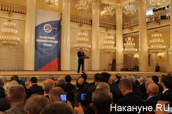 владимир путин съезд союза машиностроителей|Фото: Накануне.RU