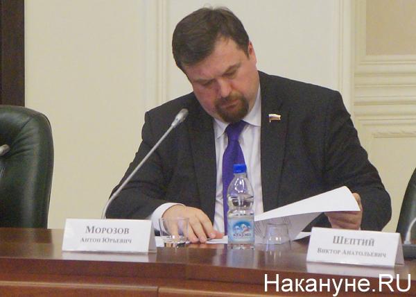 совет политических партий, Антон Морозов|Фото: Накануне.RU