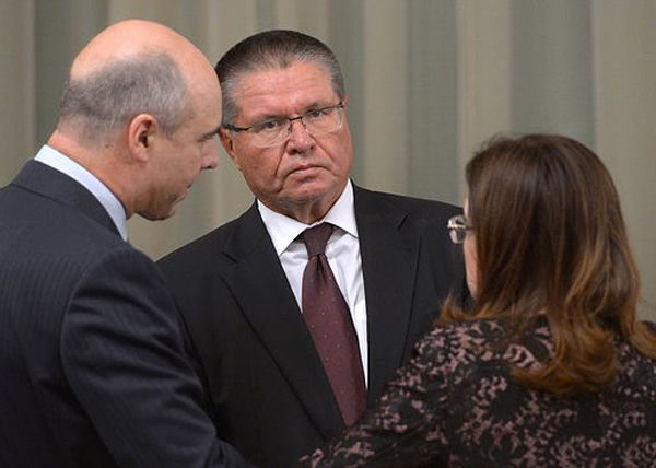 Алексей Юлюкаев, Антон Силуанов, Эльвира Набиуллина|Фото: government.ru
