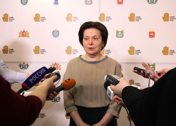Наталья Комарова Фото: kurganobl.ru