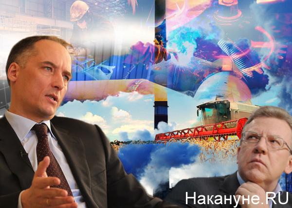 коллаж, Бабкин, Кудрин, промышленность, производство, экономика, развитие|Фото: Накануне.RU