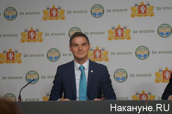 министр внешнеэкономических связей Свердловской области Андрей Соболев|Фото: Накануне.RU