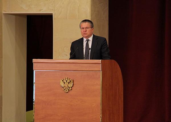 Улюкаев|Фото: economy.gov.ru